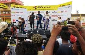 JK Tyre रेसिंग वीडियो :मुंबई के नयन ने किया आकार्षित, अश्विन ने पहला स्थान हासिल किया