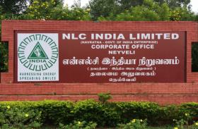 NLC india recruitment : अकाउंटेंट, डाटा एंट्री आॅपरेटर सहित 765 पदाें पर निकली भर्ती, करें आवेदन
