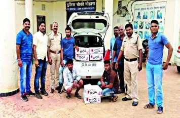 महाराष्ट्र और मध्यप्रदेश से लाकर कर रहे थे शराब की अवैध बिक्री, पुलिस ने लग्जरी कार से किया 6 पेटी जब्त