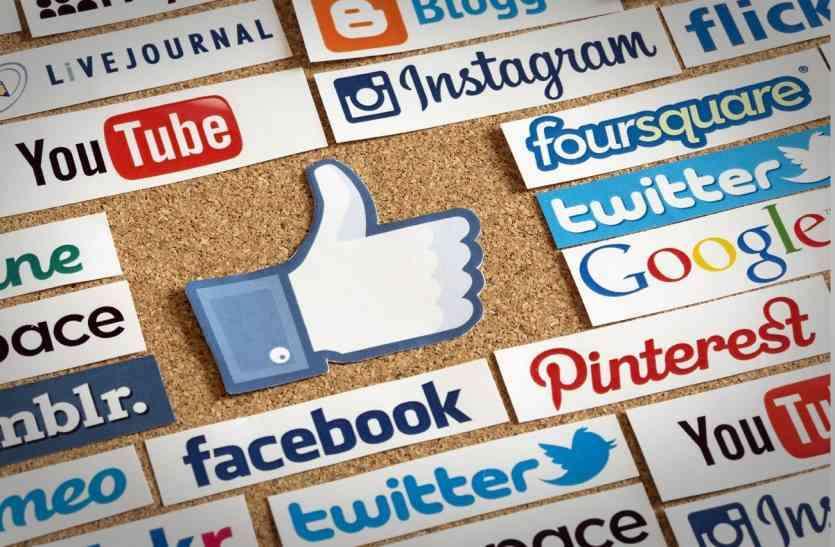 अफसरों के जरिए सोशल मीडिया पर ब्रांडिंग फेल