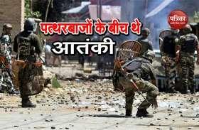 पत्थरबाजों के बीच छिपे थे आतंकी, आत्मरक्षा में चलाई गई गोली: सेना