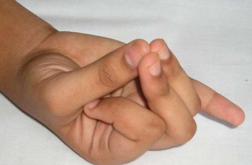 कम वक्त में असर दिखाती है मुद्रा चिकित्सा