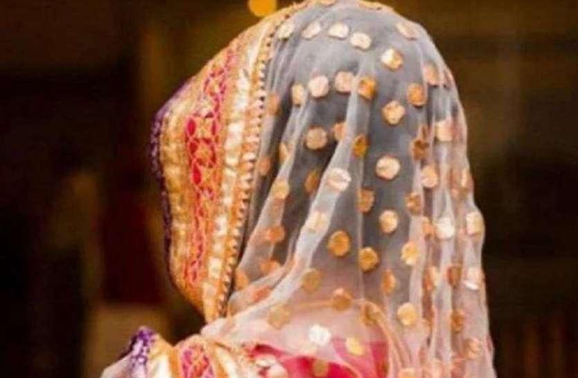 रोता बिलखता हुआ पति जब पहुंचा थाने और बताई पत्नी की पूरी बात तो पुलिस भी रह गई हैरान