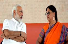 चुनाव को देखते हुए राजस्थान को मिल सकती है कई केंद्रीय योजनाओं सौगात