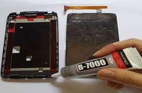 टूटी हुई स्मार्टफोन की स्क्रीन को पहले जैसा नया बना देगा ये सस्ता ग्लू