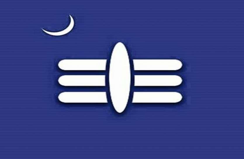 मेष, वृषभ, मिथुन, कर्क, सिंह, कन्या, तुला, वृश्चिक, धनु, मकर, कुंभ आैर मीन राशि का 15 जनवरी मकर सक्रांति का राशिफल