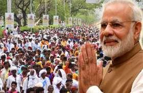 pm की सभा में आये बुजुर्ग लाभार्थी को जयपुर छोड़ गये जिम्मेदार, हुआ लापता, बेटे ने कहा जबरदस्ती लेकर गए थे