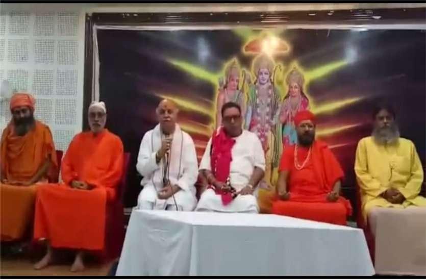 video : कोर्ट के फैसले से ही राम मंदिर बनवाना था, तो हिंदुओं को क्यों मरवाया-तोगडिय़ा