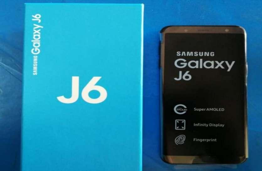 Gadget Review: कम बजट में जबरदस्त फीचर्स से भरा हुआ है गैलेक्सी J6