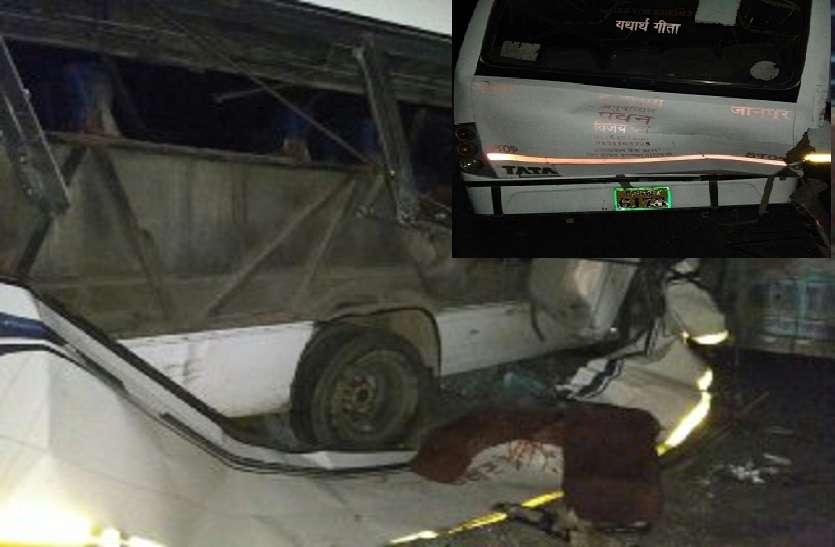 मिर्जापुर में बड़ा हादसा, बस और ट्रक की भिड़ंत में अब तक सात लोगों की मौत, दर्जन से अधिक घायल
