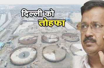शुद्ध पानी के लिए केजरीवाल सरकार की बड़ी तैयारी, अब सिंगापुर मॉडल अपनाएगी दिल्ली