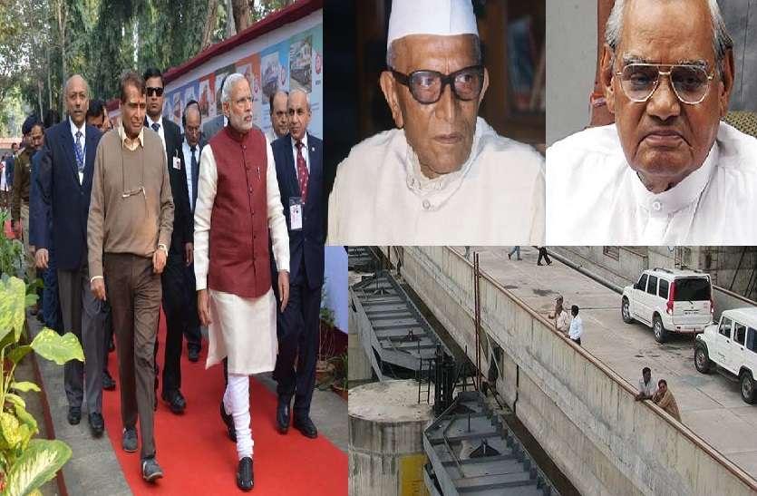 जिस प्रधानमंत्री ने किया इस परियोजना का लोकार्पण वह दूबारा नहीं बना पीएम, खत्म हो गया राजनीतिक कैरियर, अब पहुंच रहे मोदी
