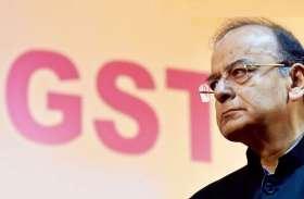 GST कानून में बदलाव के लिए 46  प्रस्ताव तैयार, ट्रांसपोटर्स को होने वाला है ये फायदा