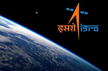 जयपुर में खुलेगा इसरो का केंद्र, विभिन्न परियोजनाओं पर होगा अनुसंधान