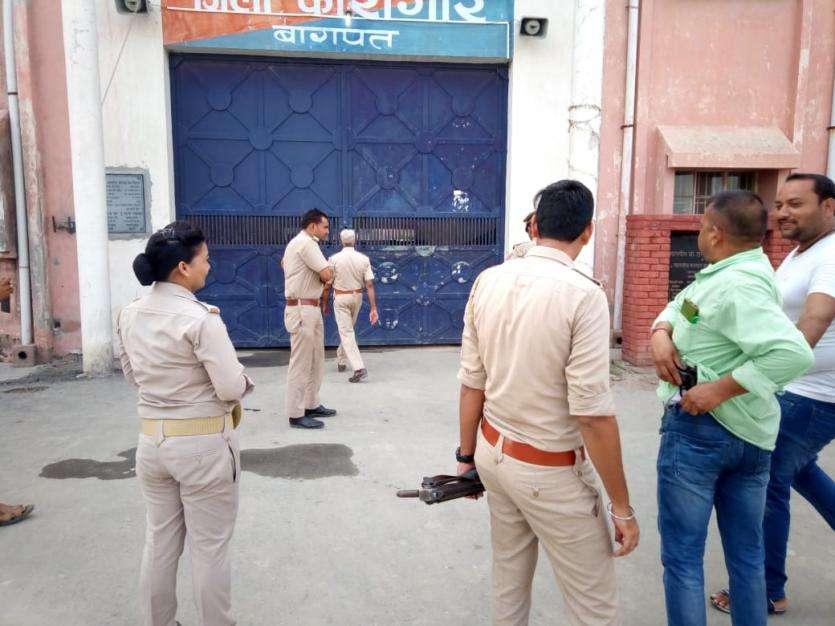 Baghpat jail