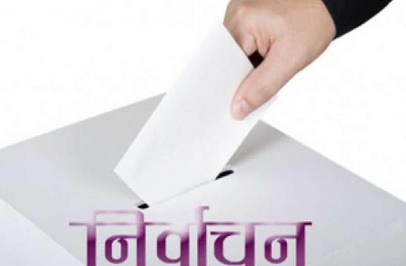 नगरीय निकाय चुनावों को लेकर राज्य निर्वाचन आयोग ने लिया ऐसा फैसला