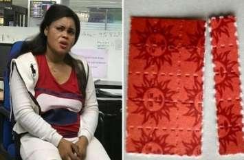 एयरपोर्ट पर पकड़ी गई इस महिला का कराया गया एक्स-रे, गर्भाशय में मौजूद ये चीज देखकर उड़े होश