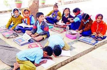 उदयपुर जिले के हजारों स्कूल अंधेरे में, बच्चों को पानी तक नसीब नहीं...यहां जानिए सरकारी स्कूलों की हकीकत