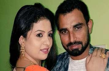 पत्नी से हुए विवाद के बाद मो. शमी के लिए यहां से आई बड़ी खुशखबरी, जल्द करेंगे वापसी