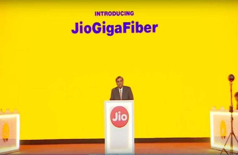 Jio Giga Fiber: कीमत को लेकर हुआ बड़ा खुलासा, नवंबर में शुरू होगी सर्विस