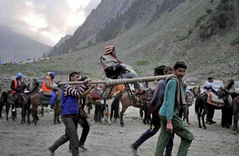 अमरनाथ यात्रा: बाबा बर्फानी के जयकारों के बीच 4,956 तीर्थयात्रियों का जत्था रवाना