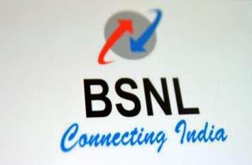 JIO को टक्कर देने के लिए BSNL ने अपने इस प्लान में किया बदलाव, मिलेगा इतना बड़ा फायदा