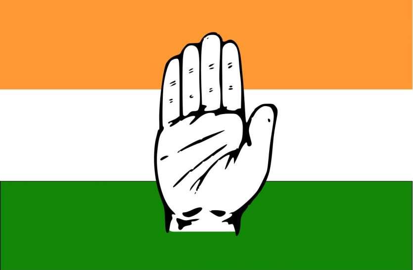 कांग्रेस में टिकट चाहिए तो फेसबुक पर 15000 लाइक्स, ट्वीटर पर 5000 फॉलोअर जरूरी