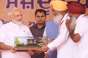 किसान चैन की नींद सोए, ये कांग्रेस को मंजूर नहीं: नरेंद्र मोदी