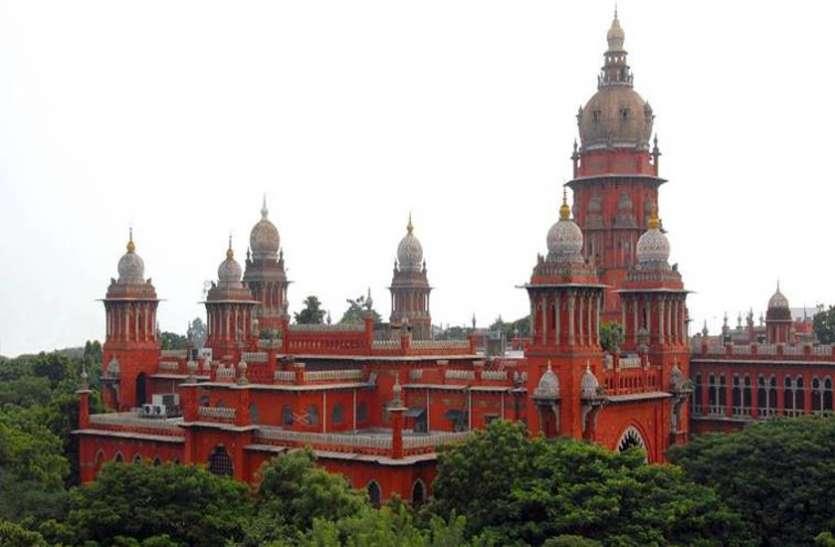 IIT Kanpur को राहत, रैंक लिस्ट को दोबारा जारी करने के फैसले पर रोक