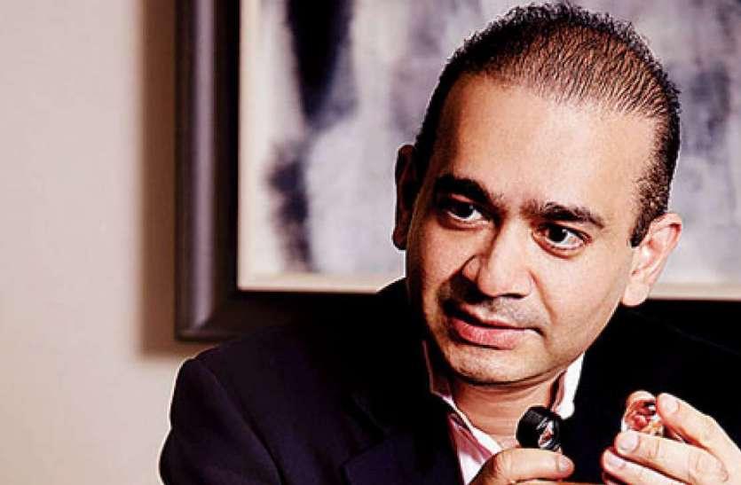 ईडी की मांगः नीरव-मेहुल को भगोड़ा घोषित कर संपत्ति जब्त करने का आदेश दे अदालत