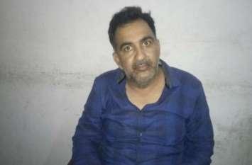 Online Satta King के 'बेताज बादशाह' के लिए बुरी खबर, अब High Court से ही मिलेगी रिहाई