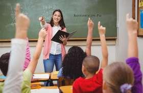 खुशखबर ! अनुबंध शिक्षकों को मिलेगा छुट्टियों का वेतन