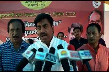भाजपा प्रदेश उपाध्यक्ष ने कांग्रेसियों को कहा रावण की औलाद