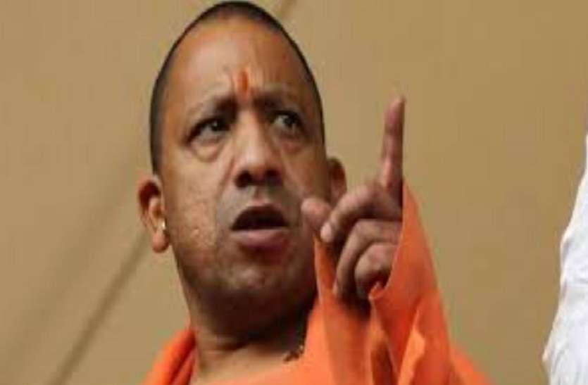 योगी के सामने आयी बीजेपी की गुटबंदी, ब्राह्मण और क्षत्रिय नेता आपस में भिड़े, मुख्यमंत्री ने तुरंत लिया बड़ा एक्शन
