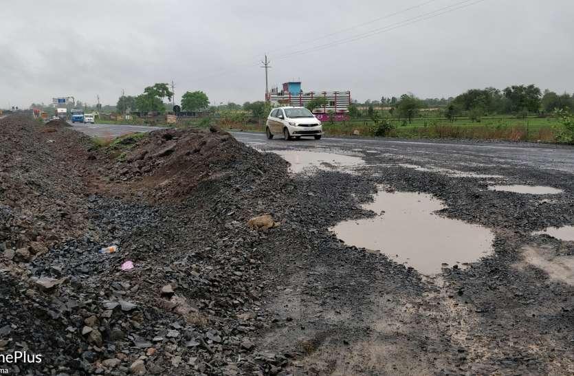 इंदौर, देवास, उज्जैन जाने वालों के लिए चुनौती बन रहा निर्माणाधीन देवास-ब्यावरा फोरलेन