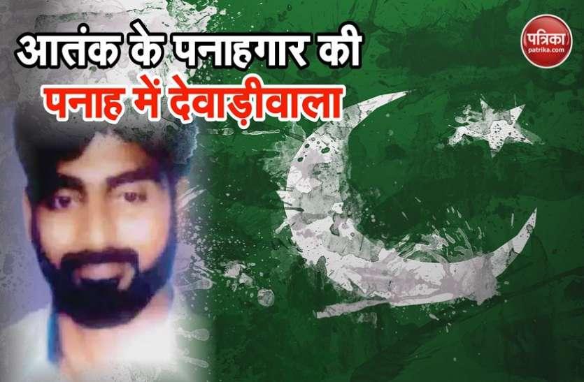 झूठे सबूतों के बूते पाकिस्तान पहुंचा इंडिया मोस्ट वांटेड फारूख देवाड़ीवाला, दुबई ने भारत को दिया धोखा