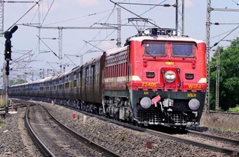 19 दिनों तक जबलपुर की बजाय कटनी से जाएगी अंबिकापुर एक्सप्रेस, और भी ट्रेनें होंगी प्रभावित