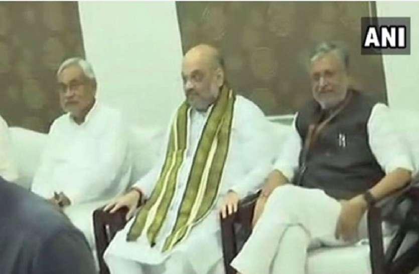 बिहार: सीएम नीतीश कुमार और अमित शाह ने किया ब्रेकफास्ट, अब रात में करेंगे डिनर एक साथ