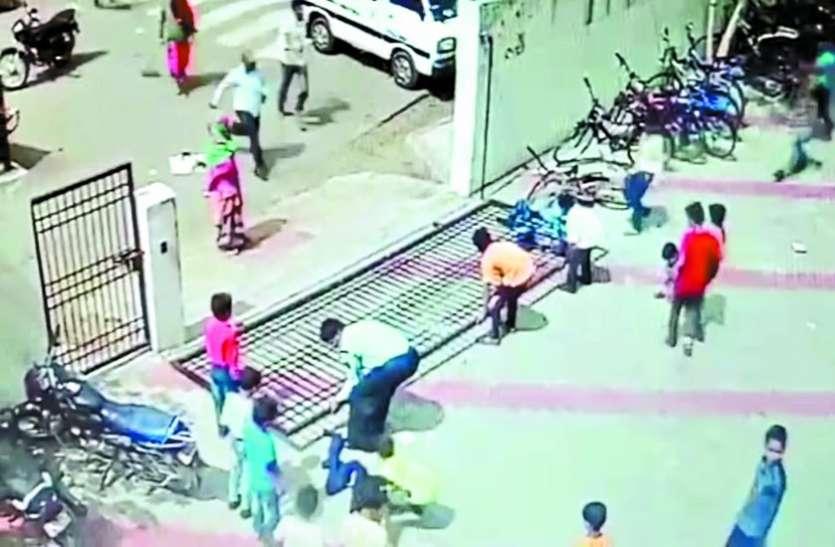 स्कूल का मेन गेट टूटा, दो छात्र घायल