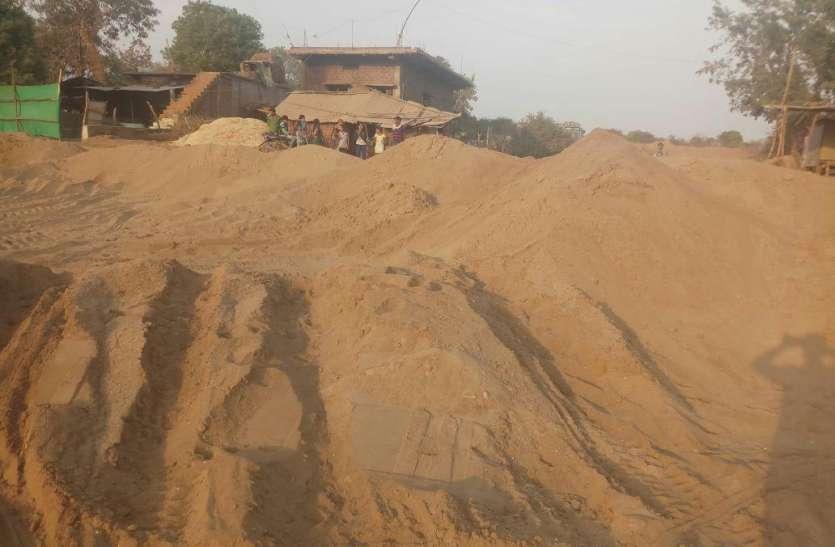 रेत के परिवहन बिक्री का खेल लगातार जारी