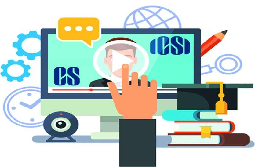 सीएस इंस्टीट्यूट करवा रहा है काउंसलिंग वेबिनार, यह होगा स्टूडेंट्स को फायदा
