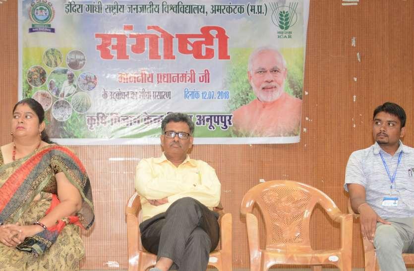 किसानों को वर्मी कंपोस्ट प्रयोग के बारे में जागरूक कर सहायता समूह बनाने के किया प्रोत्साहित