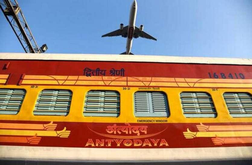 बीकानेर से बिलासपुर के लिए नई ट्रेन अंत्योदय एक्सप्रेस शुरू, दमोह में होगा स्टापेज