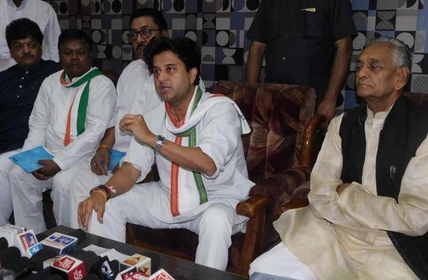 कांग्रेस के इस नेता ने कहा, हम नहीं चाहते भाजपा मुक्त भारत