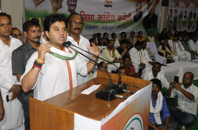 इस नेता ने कार्यकर्ताओं को बताया कांग्रेस का मतलब