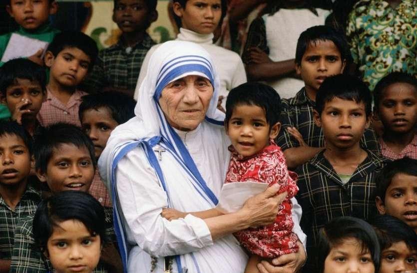 संघ ने की मदर टेरेसा का भारत रत्न वापस लेने की मांग, ममता बनर्जी ने जताया विरोध