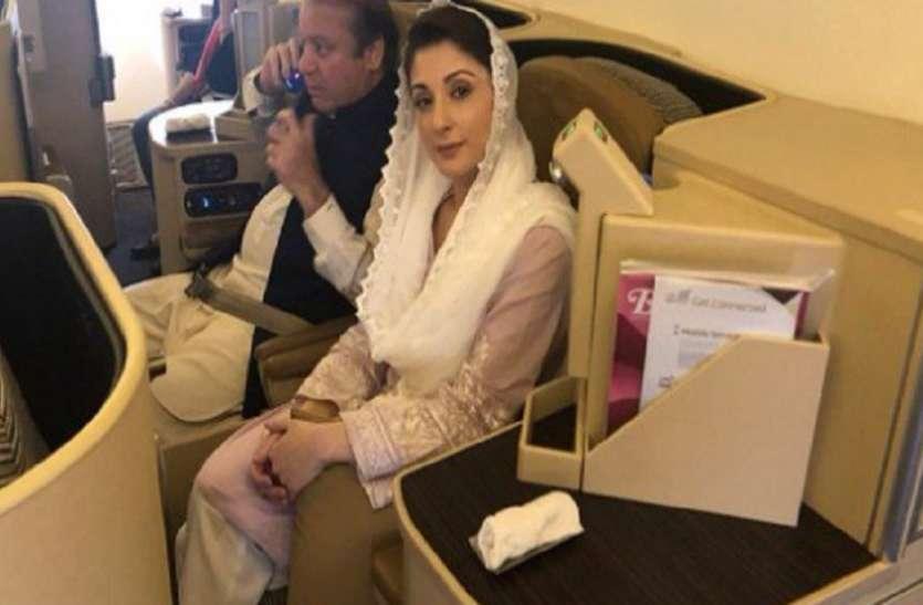 लाहौर एयरपोर्ट से नवाज-मरियम शरीफ गिरफ्तार, शनिवार को कोर्ट में होगी पेशी