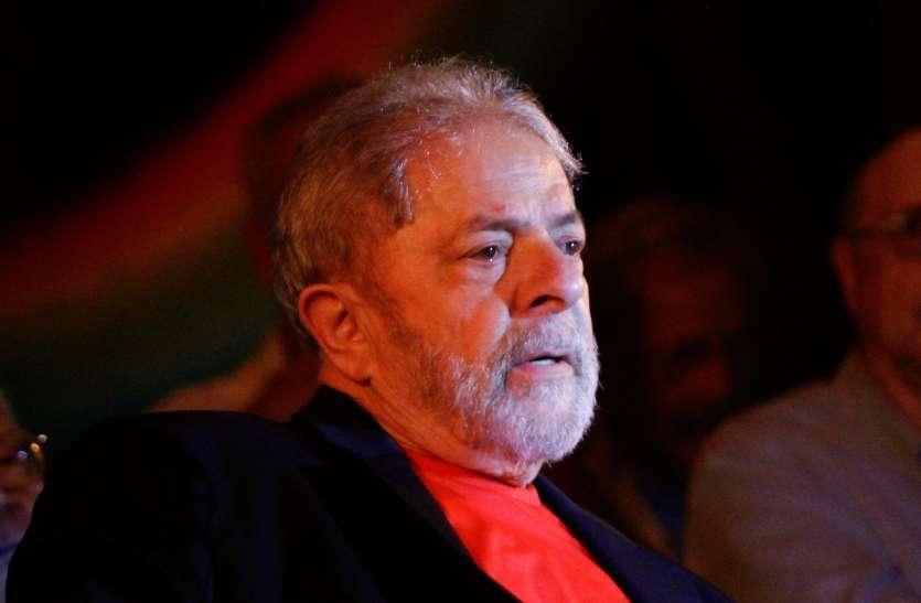 ब्राजील के पूर्व राष्ट्रपति लूला डी सिल्वा भ्रष्टाचार के एक मामले में बरी