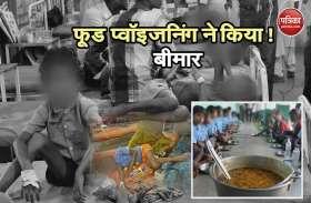 बिहार : नवोदय स्कूल के 50 बच्चे बीमार, फूड प्वॉइजनिंग की आशंका