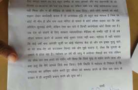 BREAKING: अयोध्या में राम मंदिर न बनने को लेकर इस नेता ने राष्ट्रपति को लिखा पत्र, किया ये मांग